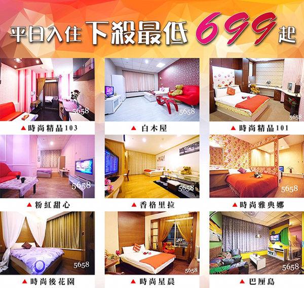 85大樓住宿若您有任何租屋或套房內容之疑問,請直接電洽【0985-951-555 (亞太)】