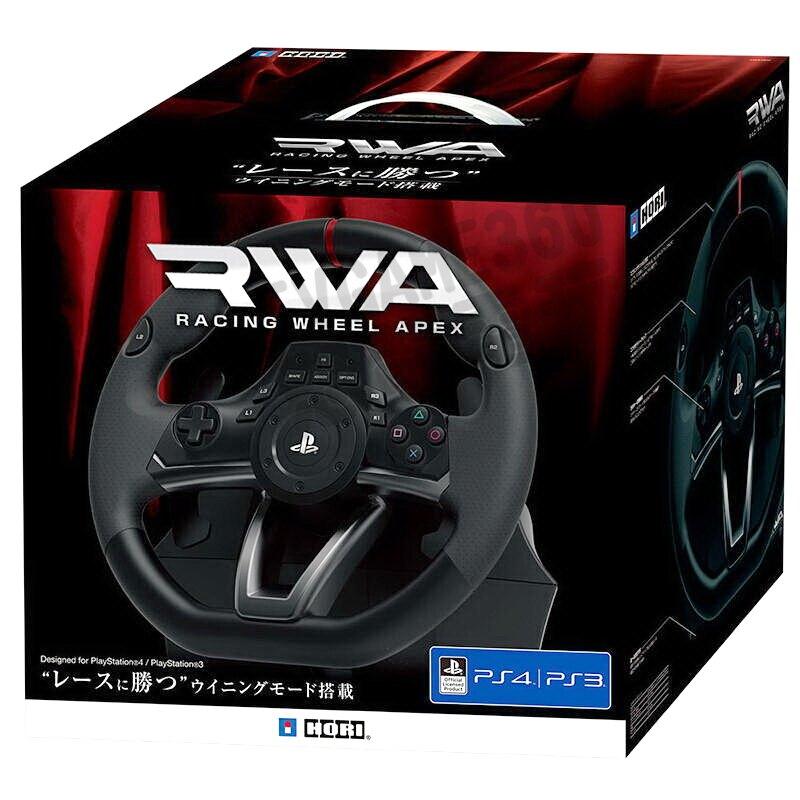 【二手商品】PC PS3 PS4 HORI RWA PS4-052 專業擬真遊戲方向盤 SONY認證 台中。人氣店家恐龍電玩 恐龍維修中心的PlayStation4、PS4 周邊有最棒的商品。快到日本