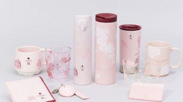 星巴克臻選  東京烘焙工坊 2020櫻花季限定杯也出來囉!