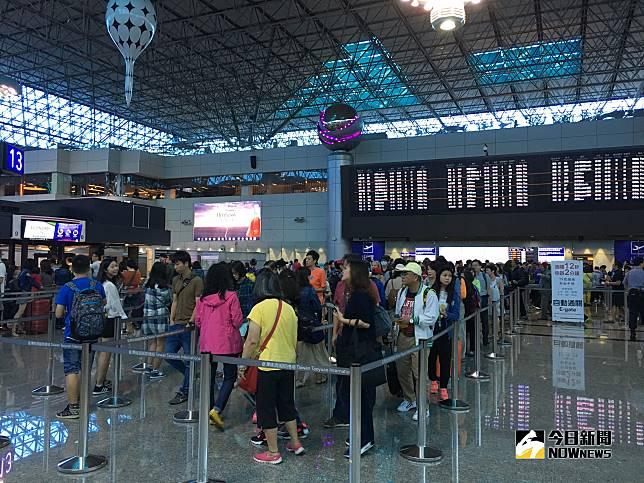 機場出境旅客