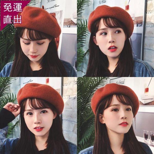 蓓貝蕾帽帽子女秋冬季網紅羊毛貝雷帽正韓日系百搭軟妹畫家帽英倫蓓蕾帽潮【快速出貨】