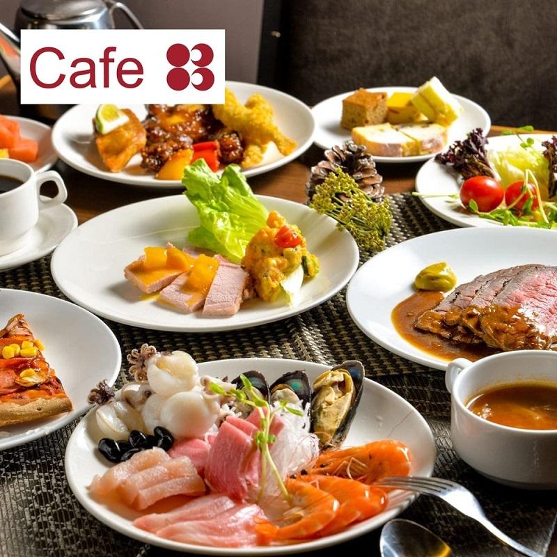 台北【立德Cafe83餐廳-國父紀念館】平日單人午晚餐吃到飽一客