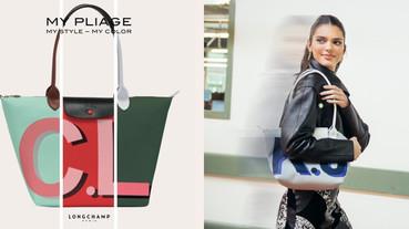Longchamp客製化「字母尼龍摺疊包」只在這裡獨賣!3種尺寸、15款顏色任君挑選