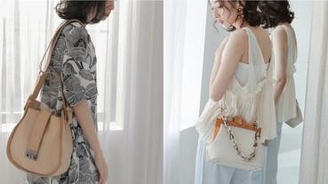 包包增加速度沒有衣服快?就選「多背法包款」讓造型提升變化度