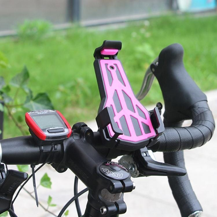 下單送點數 機車支架自行車手機架電瓶車機車電動摩托車用外賣騎行固定防震導航支架