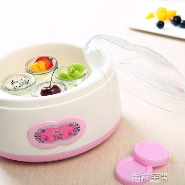 炒酸奶機 酸奶機家用全自動多功能迷你小型發酵米酒炒奶酪自制納豆機 中秋好物 MKS