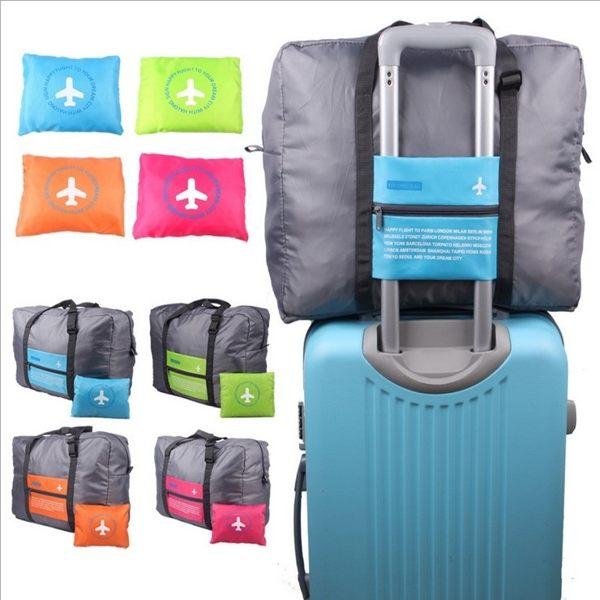 手提便攜收納包可折疊行李袋防水旅行收納袋