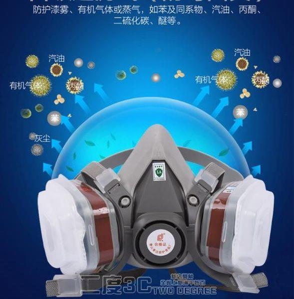 電焊面罩雙罐防毒面具噴油漆防護面罩防化工氣體粉塵電焊防毒 全館免運