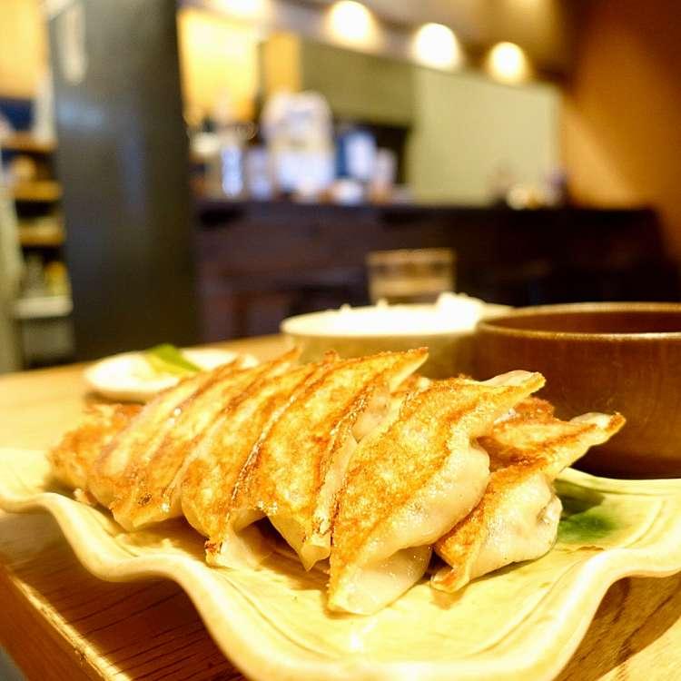 [京都は実は。餃子の激戦区。オススメ7選]をテーマに、LINE CONOMIのユーザークルクルさんがおすすめするグルメ店リストの代表写真