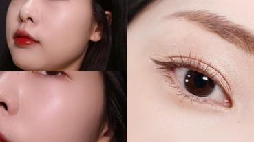 還在以為眼線「越黑越粗」就能擁有深邃大眼?錯!這些常見化妝錯誤其實超簡單就能避開!