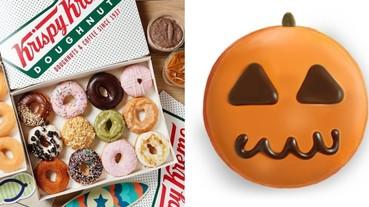 超萌!Krispy Kreme 期間限定「萬聖節甜甜圈」 網友:什麼時候才要放過我的相機