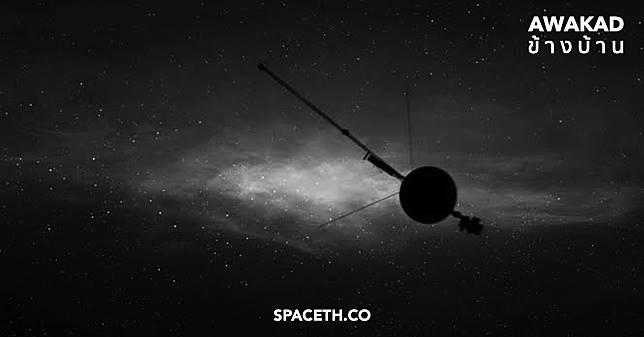 อวกาศข้างบ้าน EP : 19 ข่าวอวกาศ ข้อมูลจากยานวอยเอเจอร์วิเคราะห์รูปร่างของระบบสุริยะ และ ทุ่งไข่น้ำแข็ง