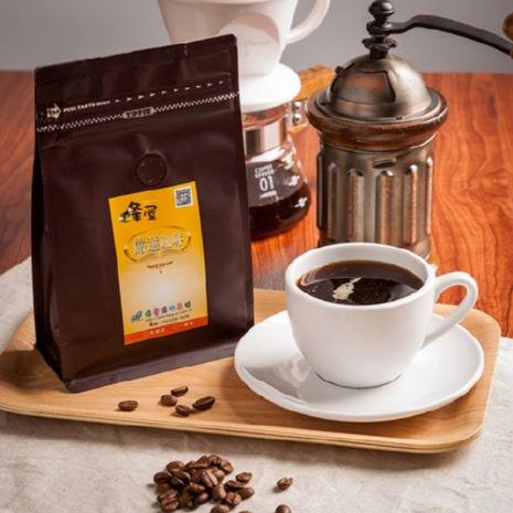 《蜂屋》SK 情意空間(半磅)+幸福385 (半磅),調和式咖啡豆組合包