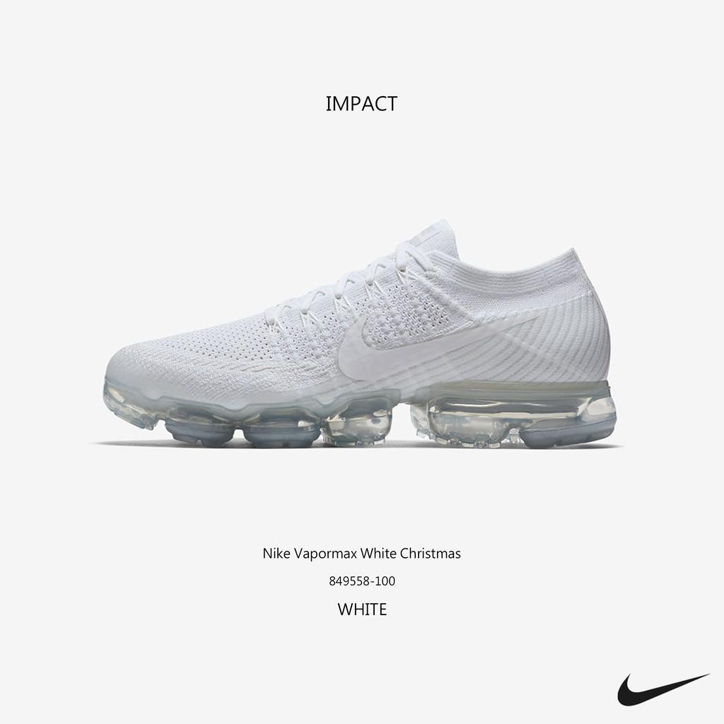 Nike VaporMax White Christmas 白 氣墊 編織 慢跑 849558-100 IMPACT