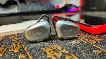 [ 藍牙耳機推薦 ] NUARL N6 真無線藍牙耳機 – 超低延遲表現、手遊玩家首選耳機