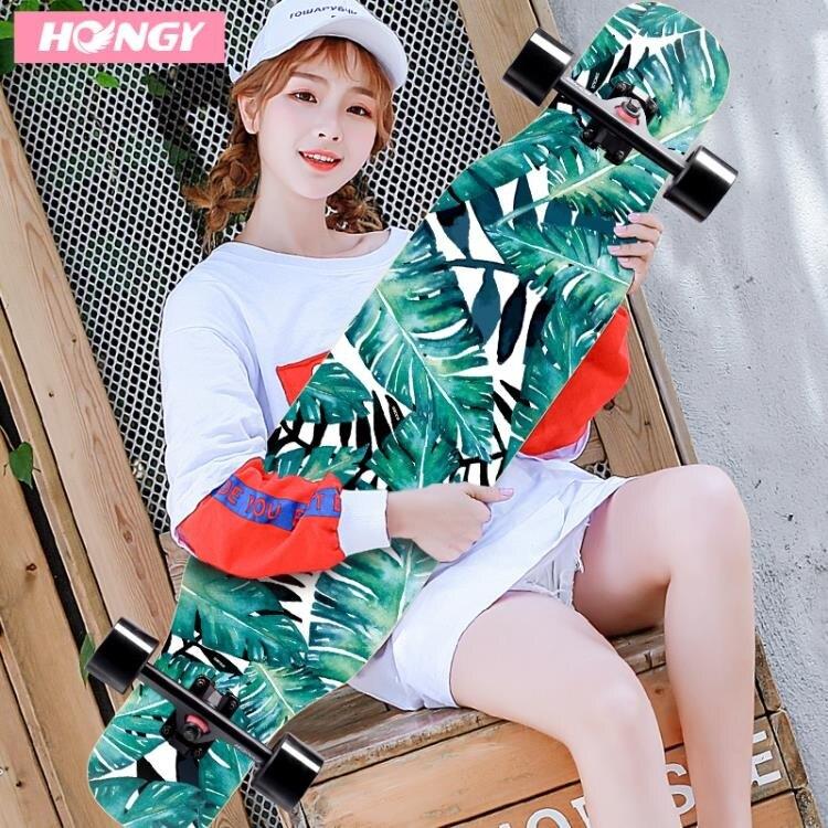 長板滑板初學者成人青少年刷街韓國男女生四輪舞板雙翹 凱斯頓