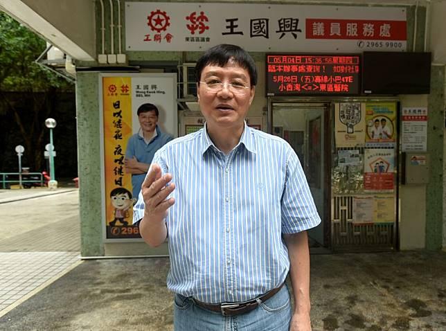 王國興宣布,來屆將不再參選區議會。資料圖片