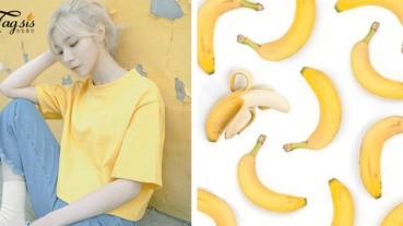 誰都知香蕉可減肥,可你吃對嗎?「10天甩肉3KG」吃法!美腿也會跟著來!