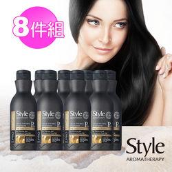 【style】以色列養髮99潔髮精萃-強效升級版(8入組)