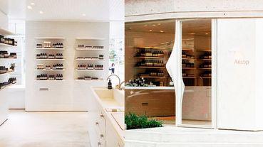 亞洲最美Aesop概念店在台北!絕美雪白空間+香草植栽,首度推出臉部SPA服務