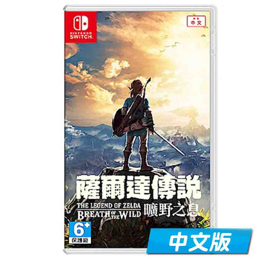 《薩爾達傳說:荒野之息》是《薩爾達傳說》系列首款 Wii U 完全新作,首度採用開放世界與擬真物理模擬設計,讓玩家扮演從長眠甦醒的林克,在遼闊無邊的海拉魯世界展開探索與冒險。 #SWITCH #任天堂