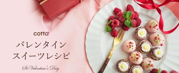 fb_cv_valentine2018.jpg