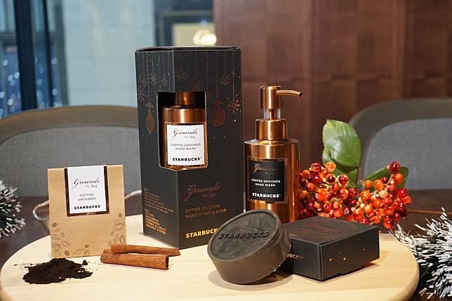 咖啡渣潔手套裝:手工皂混合品牌自家咖啡渣製作而成,洗手液金銅色的包裝好有格調。