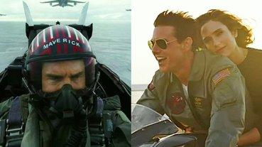 男人的浪漫!《捍衛戰士 2:獨行俠》最新預告,阿湯哥「一打二」教訓年輕飛行員太熱血!