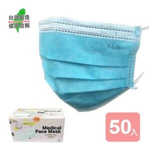材質柔軟不刺激皮膚 各種臉型皆可使用 100%台灣製造品質有保證