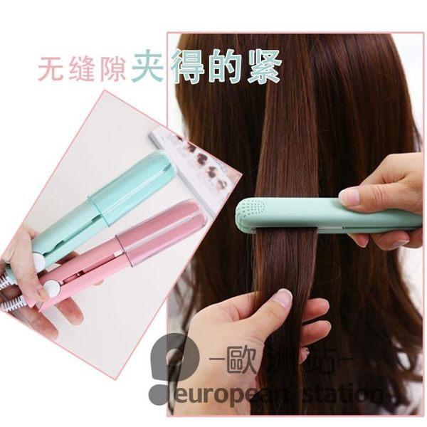 捲髮棒/小夾板直髮捲髮兩用器兩用迷你小型不傷髮