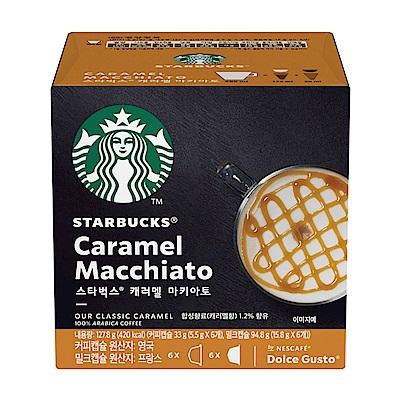 與星巴克咖啡館相同品質100%阿拉比卡咖啡豆