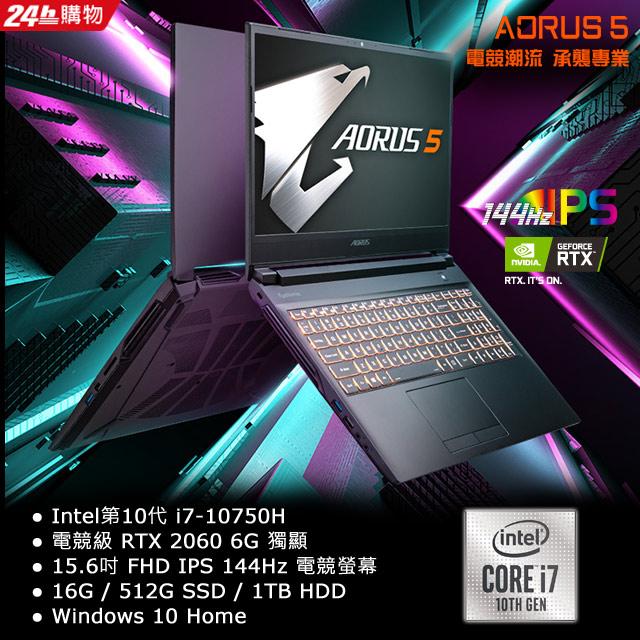 系列特色 全機僅2.2kg 羽量機動 想戰就戰 直衝六核心第10代i7處理器 最高搭載RTX2060電競獨顯 搭載 144Hz 高刷新螢幕主要規格•處理器: 第10代 Intel i7-10750H(
