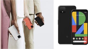 【開箱】CP值最高!「Google Pixel 4智慧型手機」外型美、能拍攝星空、螢幕畫質超優⋯6大亮點,用過就回不去啦!