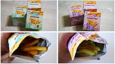 【零食】聯華食品卡迪那95℃薯條新口味北海道檸檬烤雞風味薯條與北海道起司風味薯條,涮嘴好吃停不了