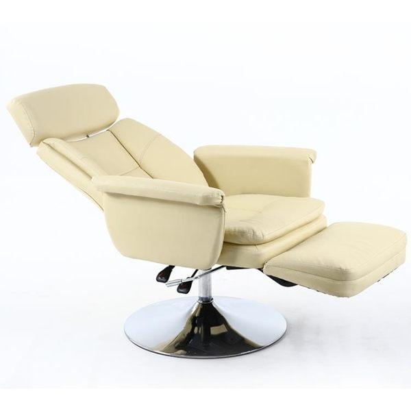 美容椅 美容面膜體驗椅子美瞳美睫美甲化妝躺椅可擱腳平躺電腦午休辦公椅