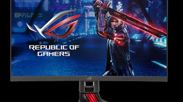 ASUS推出ROG STRIX XG27WQ,27吋曲面2K、165HZ、HDR的電競螢幕