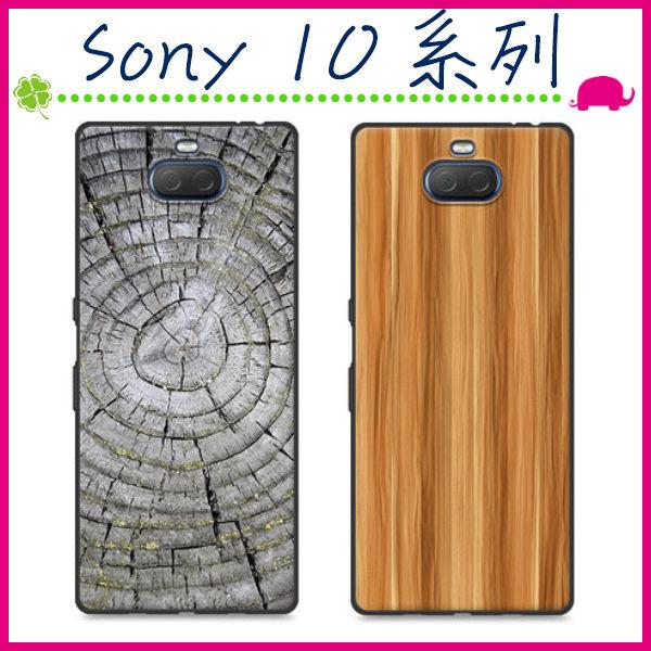 索尼 Xperia 10 (I4193) / 10+(I4293)n創意彩繪輕薄後n大理石紋 軟殼