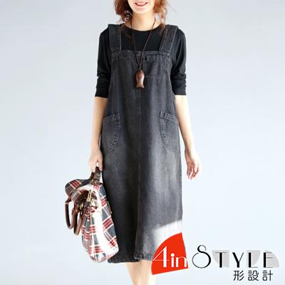 水洗牛仔大口袋寬鬆吊帶裙 (黑色)-4inSTYLE形設計