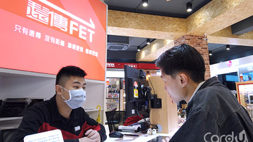 遠傳手機免費健診 台灣大果粉低價換電池
