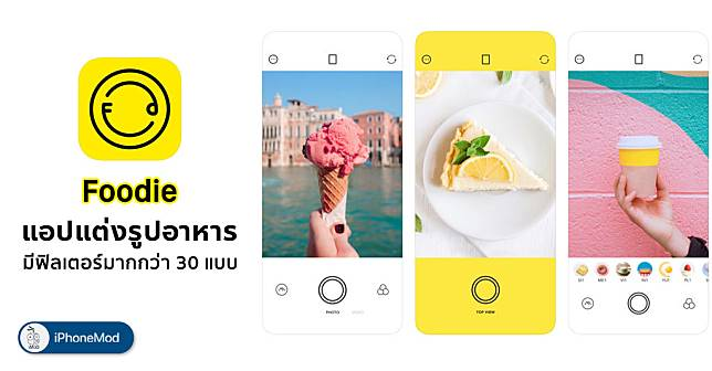 Foodie App Filter For Food Iphone Cover