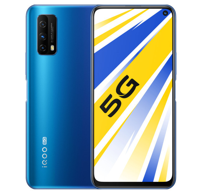 iQOO-Z1x-5G-1.jpg