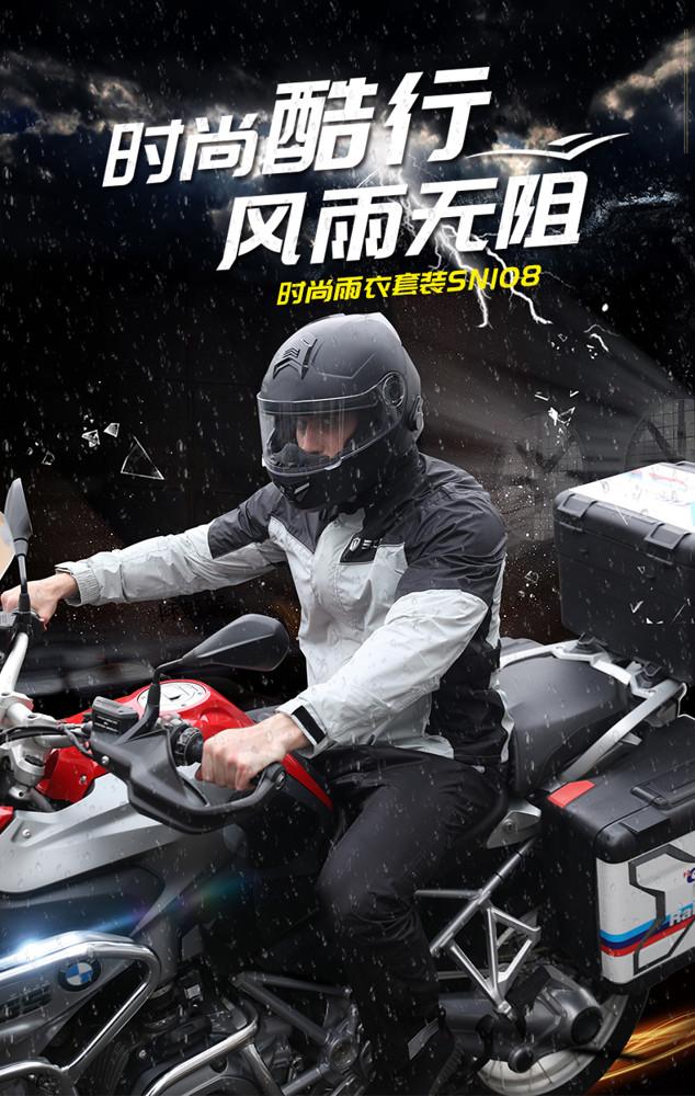 機車雨衣 雨衣雨褲套裝成人分體雨衣男電動機車摩托車騎行防暴雨外套薄 s-xxl