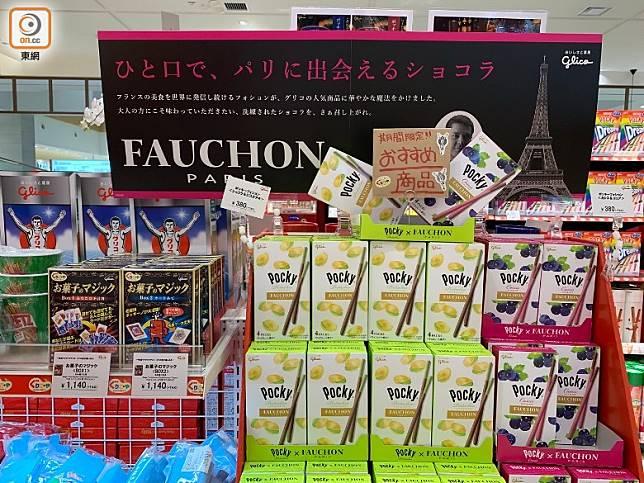 1樓手信店中,Pocky也設有商店,並有限定版口味推出。(李家俊攝)