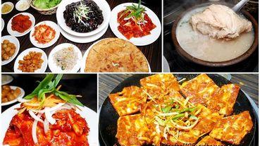 【中山區美食】南大門韓國烤肉 #韓國烤肉 #林森北路 #宵夜 #台北美食
