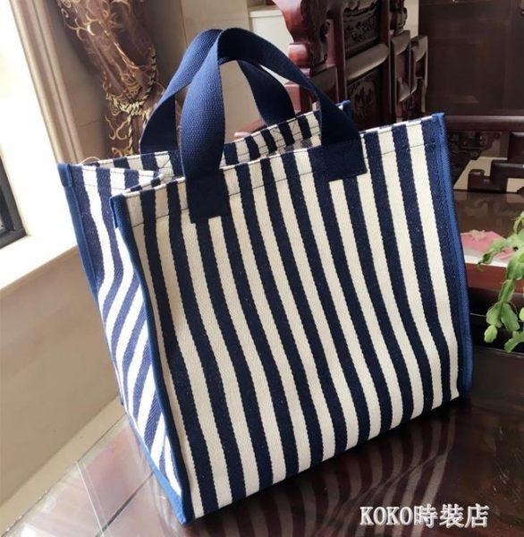 kbp帆布包單肩學生大容量環保便攜購物袋防水買菜手提袋女包 KOKO時裝店