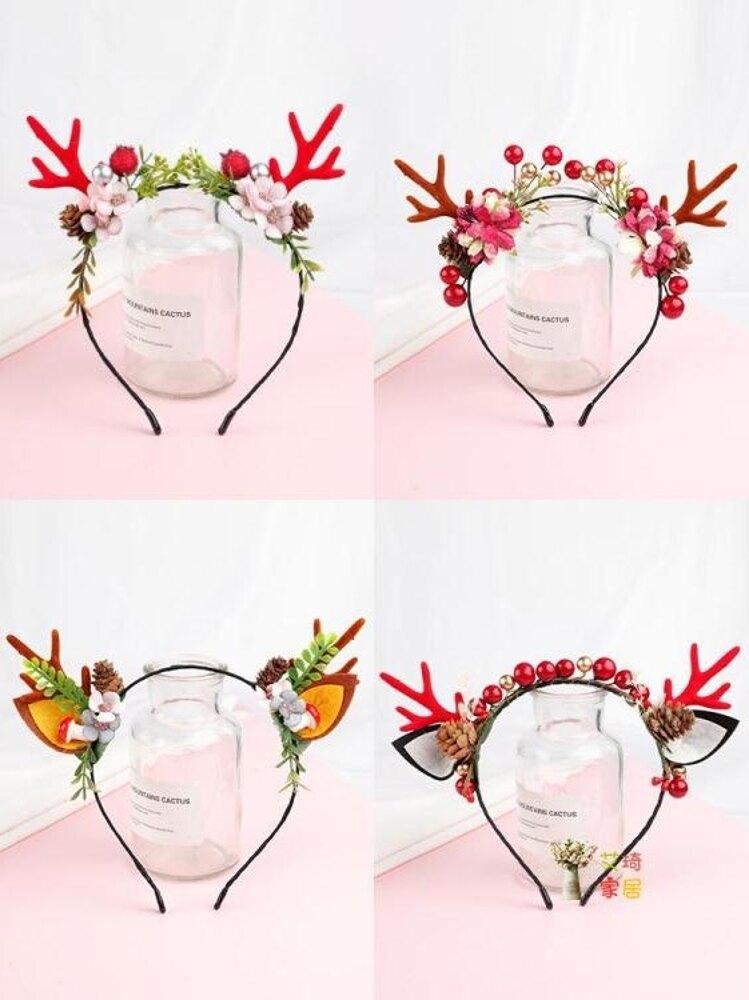 聖誕配飾 兒童髮箍小女孩髮卡髮飾頭飾韓國公主寶寶可愛鹿角聖誕節女童頭箍 多色