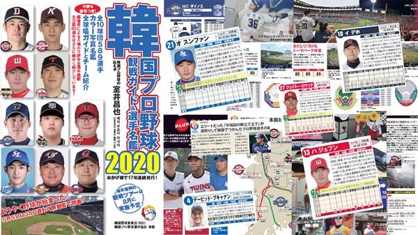 guide2020_03.jpg