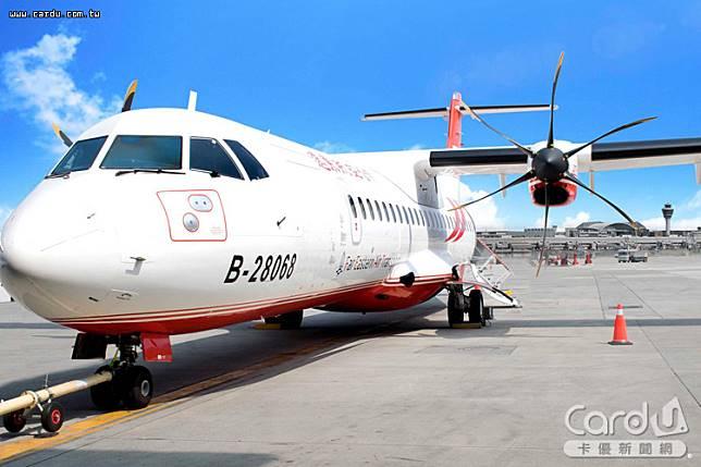 遠航因銀行帳戶遭到凍結,無法如期發放員工薪資,再遭台北市勞動局開罰150萬(圖/遠東航空 提供)