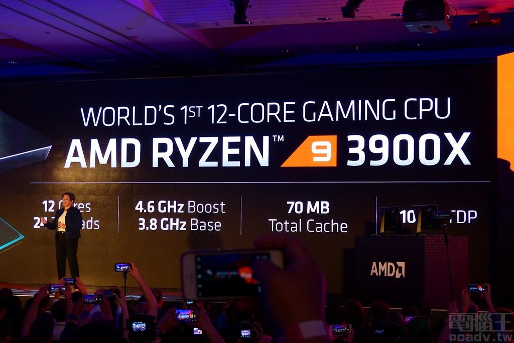 ▲ AMD 再次推升主流平台實體核心數量,Ryzen 9 3900X 配備實體十二核心 24 執行緒,基礎與自動超頻時脈分別為 3.8GHz 和 4.6GHz,快取容量達 70MB,TDP 則維持在 105W。