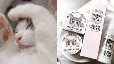 好評如潮的「貓爪味」護手霜加推 3 款新色,塗上後絕對會讓人忍不住「喵」一聲!